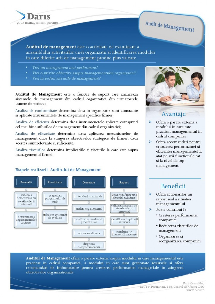 Audit-view-page-001